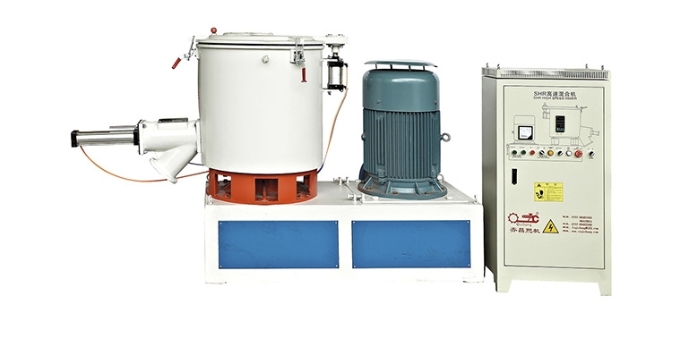 高低速冷热混料机组