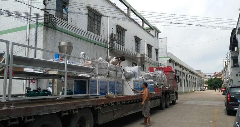 Shipment site